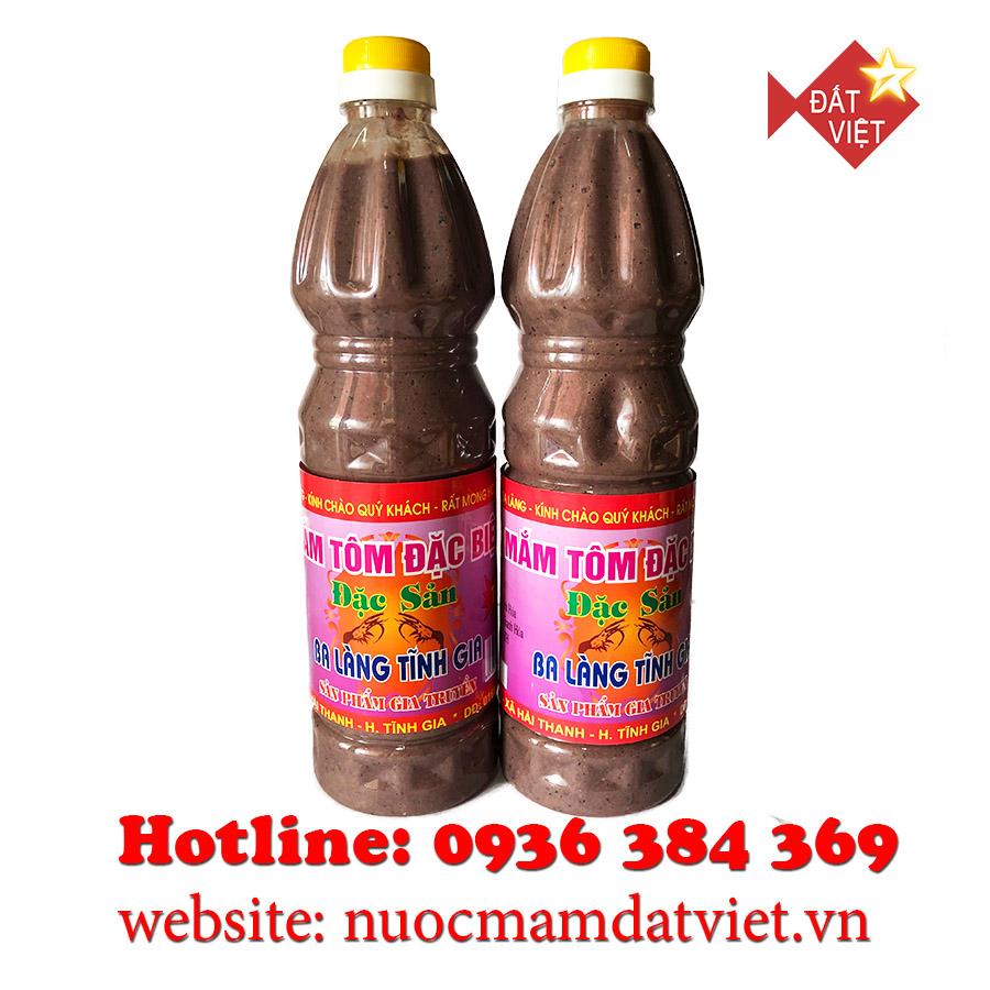 Mắm Tôm Ba Làng Thanh Hóa 1kg – Loại ngon tem tím