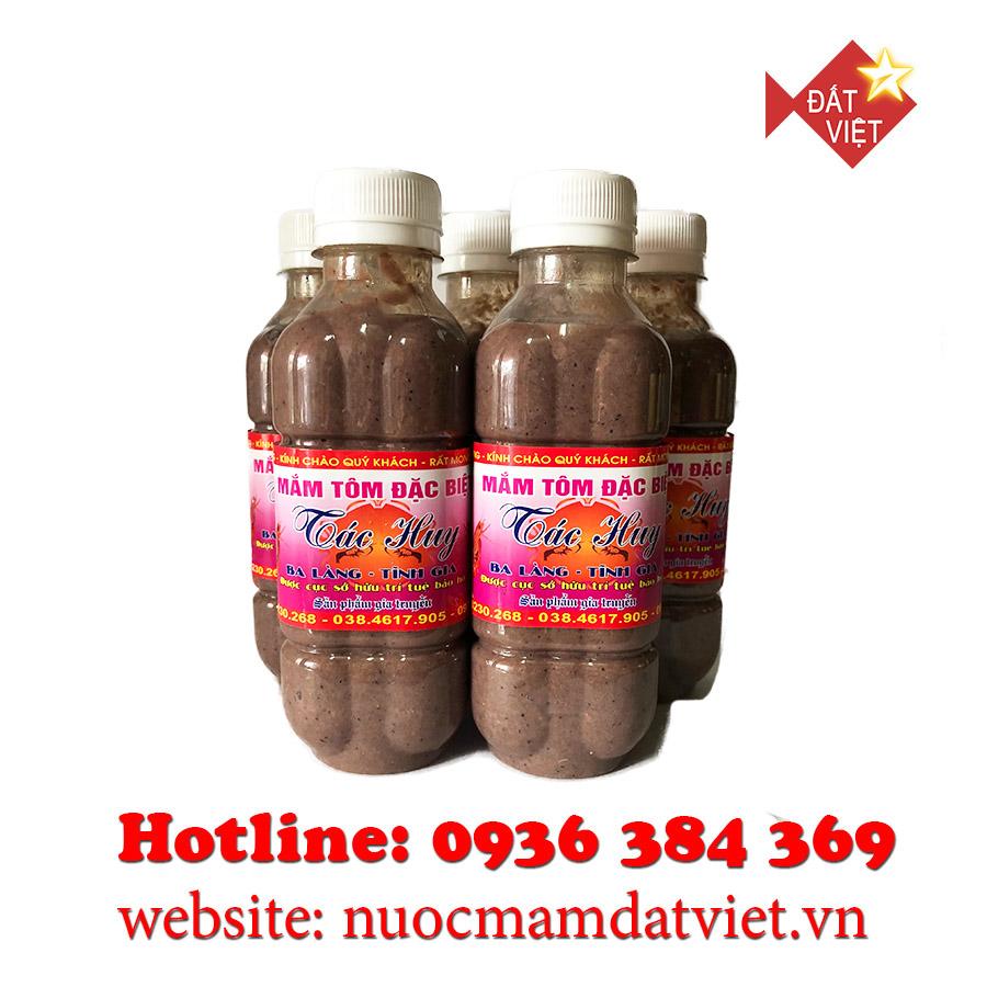 Mắm Tôm Ba Làng Thanh Hóa 300g – Loại ngon tem tím